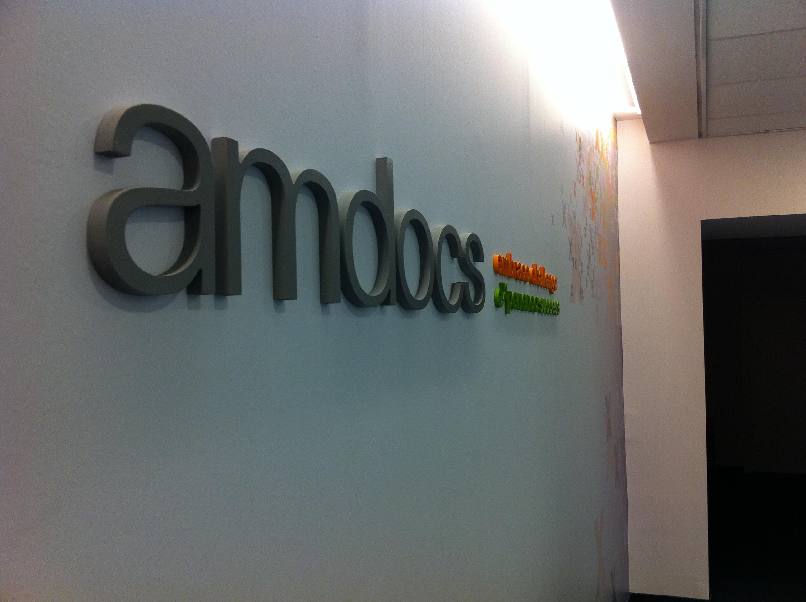 חיתוך אותיות Amdocs